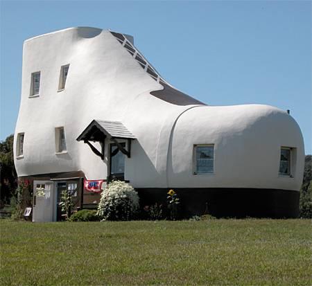 5 casas extra as que te sorprender n yaencontre for Piani casa pa