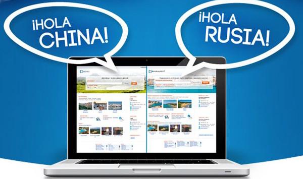 Presenta en bmp 2013 sus dos portales for Portales inmobiliarios barcelona
